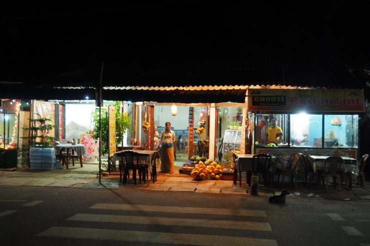 Chooti Restaurant, Sigiriya, Sri Lanka