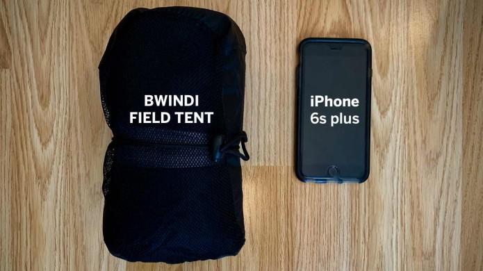 Bwindi Field Tent IndieGoGo Campaign