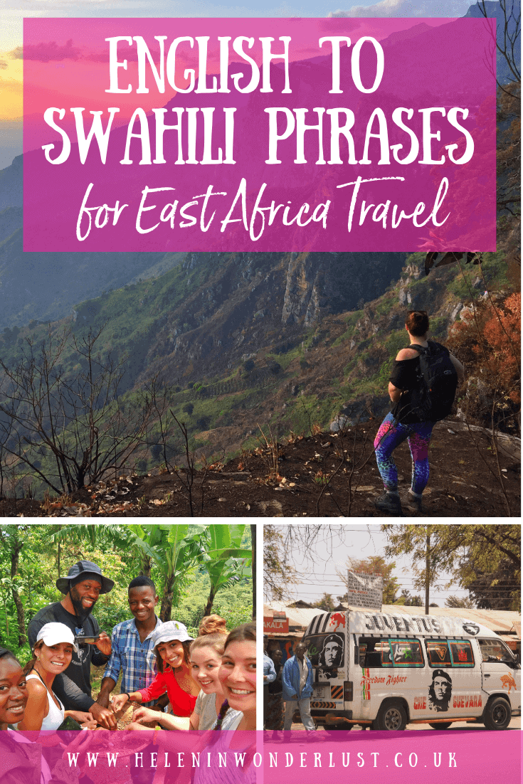 Travelling in East Africa? Swahili is a useful language to know. Here are some of my favourite and useful English to Swahili words & phrases.